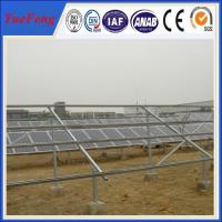 Quality anodized aluminum 6005-T5, galvanized Q235, ground solar mounting structure for sale