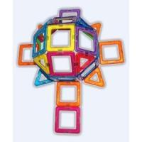 Quality 2012 Hot Puzzle Toys/ Magformers for sale