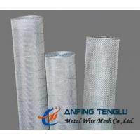 Buy 70mesh Plain Weave Wire Mesh, Stainless Steel With Standard AISI,DIN,EN,SUS at wholesale prices