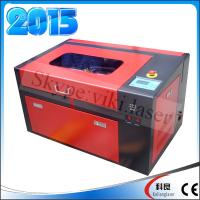 Buy cheap 400*600MM Good Quality High Precision cutter laser Machine from wholesalers