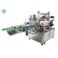 Quality Square Bottle Double Side Labeling Machine High Speed CE Standard for sale
