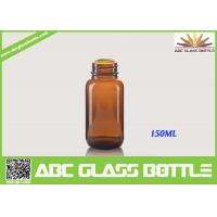 Buy Free Sample 150ML Custom Small Tablet Amber Glass Bottle at wholesale prices