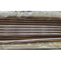 Quality Copper Tube ASME SB111 O61 C70600 seamless tube 19.05X1.65X1330MM  Used for Boiler Heat Exchanger Air condenser for sale