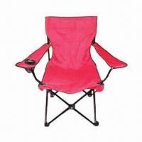 Quality Beach Chair with Cooler Bag and PP Webbing, Available in Various Colors for sale