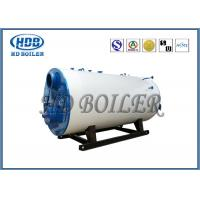 Quality Industrial Steam Hot Water Boiler Oil / Gas Multi Fuel Horizontal Fully Automatic for sale