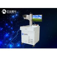 Quality Flying Co2 Laser Engraver Machine , Electronic Components High Speed CNC Laser Engraver for sale