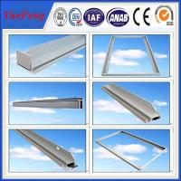 Quality solar frames export to Japan/ aluminium(aluminum) solar panel frame for sale