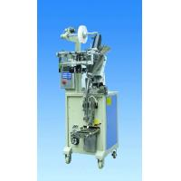 Quality Medical respirator packaging machine ALD-450D for sale