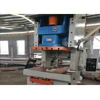 Quality Economic Eccentric Press Machine With Fixed Bed , General Open Metal Punching Machine for sale