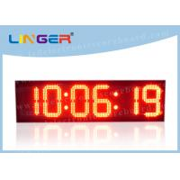Quality High Brightness Led Digital Clock Display For Outdoor 88 / 88 / 88 Format 12Kgs for sale