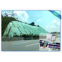 Quality 100% Virgin Polypropylene PP Spunbond Non Woven Landscape Fabric Air Permeable for sale