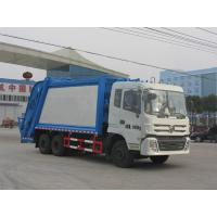 Quality dongfeng 18cbm garbage compactor truck for sale