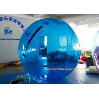 Quality Blue Durablem Giant Inflatable Water Walking Ball Waterproof For Water Walking With CE for sale