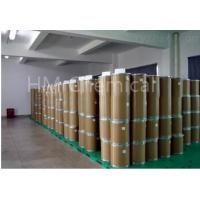Quality Chemical Foaming Agents Azodicarbonamide Cas 123-77-3  Ac Foaming Agent for sale
