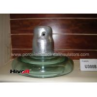 Buy cheap Professional Suspension Toughened Glass Insulator OEM / ODM Available from wholesalers