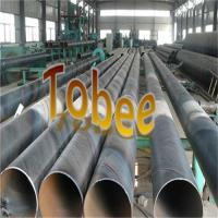 Quality API 5L Sprial Steel Pipe For Fluid Transportation for sale