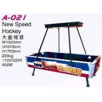 Quality New Speed Hockey for sale