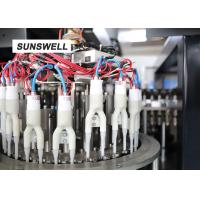 Buy cheap SS316 Material RO  Rinsing Filling Capping Machine Sunswell  With Plastic Cap from wholesalers