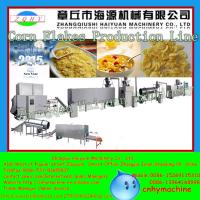 Buy Shandong 200-250kg/h Cooked Corn Flakes Machine at wholesale prices