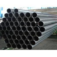Quality Seamless Round Steel Tubes for sale