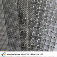Buy cheap Steel Wire Mesh-Welded & Woven  for Construction Cracking, Wall Insulation from wholesalers