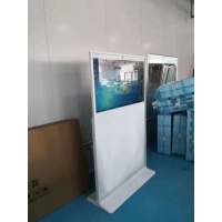 "Quality Floor Stand 43"" 230W 1.8Ghz Lcd Digital Signage Totem for sale"