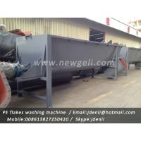 Buy cheap pet flakes washing machine,plastic flakes recycling line,waste flakes washing from wholesalers