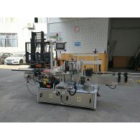Quality CE Automatic Sticker Labeling Machine For Small Carton Corners Sealing for sale