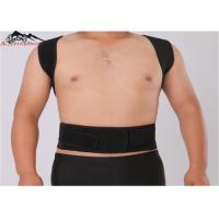 Quality Black Correct Posture Breathable Supporting Waist Support Belt Unisex Waist And Back Support for sale