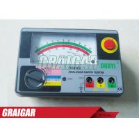 Quality High Resolution DY4102 Ground Resistance Tester Analog Earth Resistance Meter 1000 Ohms for sale