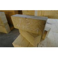 Quality Industrial Furnace High Alumina Refractory Brick Dry Pressed Block for sale