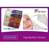 Buy cheap Ultra Deep TOPQ Filler Injectable Hyaluronic Acid Filler Face Wrinkle/Nasolabial from wholesalers