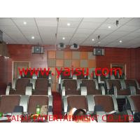 China 028-2007-Xuancheng Youth Center-4D Motion 16 Seats theater-3D 4D 5D 6D Cinema Theater Movie Motion Chair Seat System Furniture equipment facility suppliers factory for sale