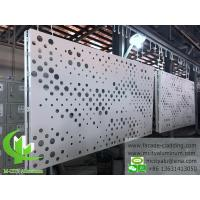 Quality Powder coated aluminum cladding  for curtain wall facade cladding for sale