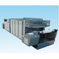Buy cheap Demetalizing Machine for Metalized Film/Laser Holographic Metalized Film(washing from wholesalers