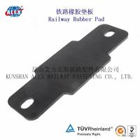 Quality China Railway Accessories Rail Pad for sale