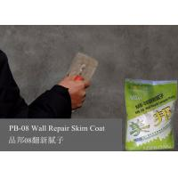 High Strength Interior Cement Wall Putty Cement Based Mortar for sale