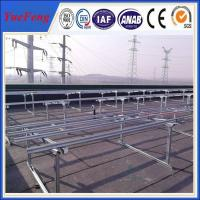 Quality China's leading manufacturer of 10kw solar ground mounting system for sale