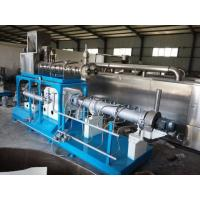 Quality 5000kgs/h Egypt  fish farm twin screw extruder fish feed processing machine for sale