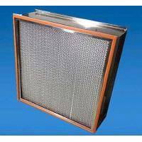 Quality 99.99% High Efficiency Particulate Air Hepa Filter H13 H14 For Spray Booth for sale