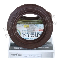 China 90*148*12/26mm Differential Oil Seal for Chenglong Truck/Yutong Bua/Kinglong Bus,,wear resistance oil seal OEM on sale