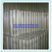 Quality Widnow screen,windows screens, window nets, fly screen, China supplier for sale