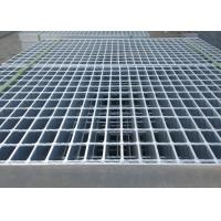 Quality Paint Room Grille Steel Driveway Grates Grating High Strength And Light Structure for sale