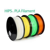 China Colorful Rapid Phototyping 3D Printer Plastic Filament with HIPS / PLA / ABS Material on sale