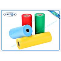 Quality Water Proof Meltblown  Eco Friendly Waterproof PP Spunbonded Non woven Fabric for sale