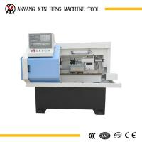 Buy cheap horizontal CNC mini lathes for sprinkler from wholesalers
