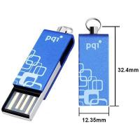 Quality Blue Flower Large Metal 1GB Mini USB Thumb Drive With USB-ZIP Mode for sale