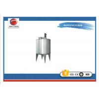 Quality Juice Processing Equipment Steam Sugar Pan , Fruit Juice Production Equipment for sale