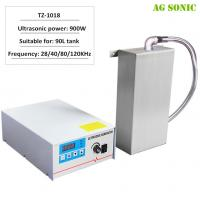 Quality Stainless Steel Waterproof Ultrasonic Transducer Plate 900W for 90L Tank for sale
