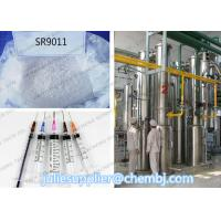 Buy cheap High Quality SR9011 (1379686-30-2) Pharmaceutical Raw Material Weight Loss from wholesalers